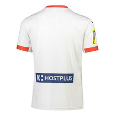 Melbourne City FC 2020/21 Kids 3rd Jersey White S, White, rebel_hi-res