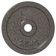 Celsius 2.5kg Tri Grip Weight Plate, , rebel_hi-res