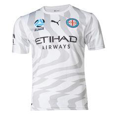 Melbourne City FC 2019/2020 Kids Away Jersey White / Grey 8, White / Grey, rebel_hi-res