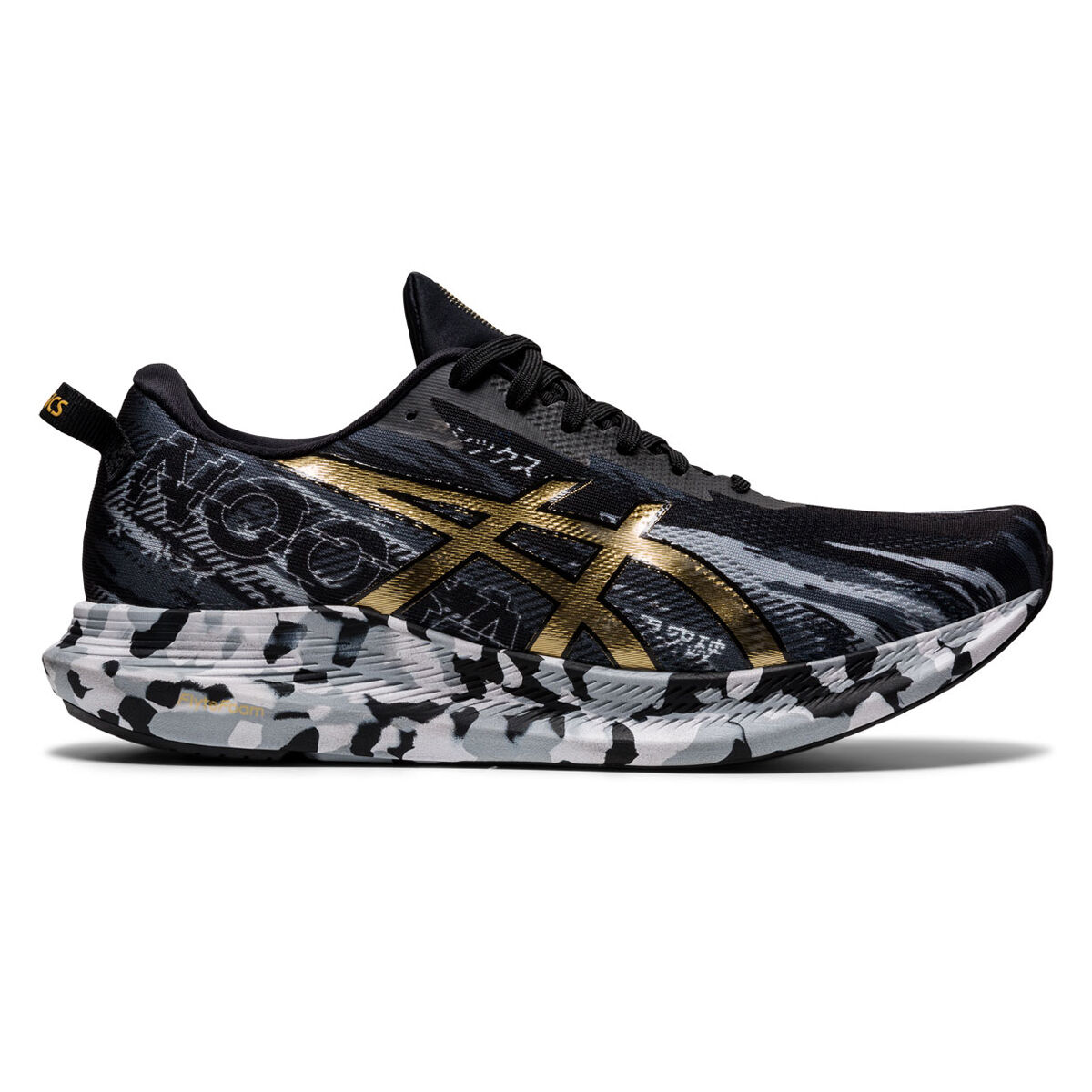 Asics GEL Noosa Tri 13 Mens Running Shoes