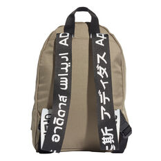 adidas Classic Must Have Backpack, , rebel_hi-res