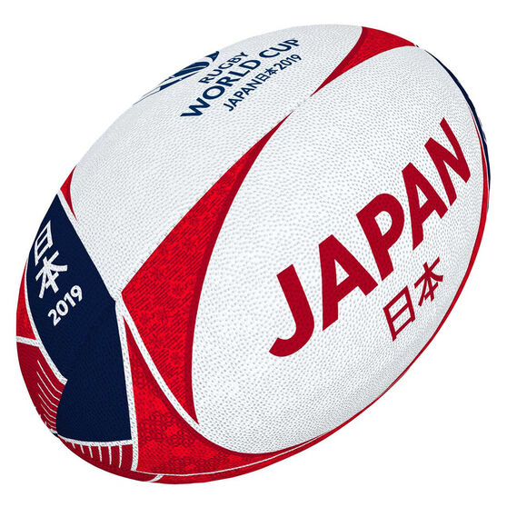 Gilbert Rugby World Cup 2019 Japan Supporter Rugby Ball, , rebel_hi-res