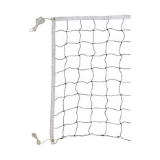 Dynamic Volleyball Net, , rebel_hi-res