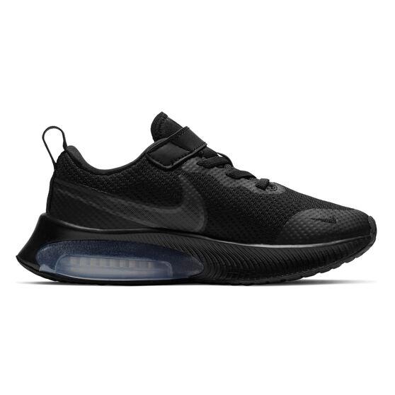 Nike Air Zoom Arcadia Kids Running Shoes, Black, rebel_hi-res