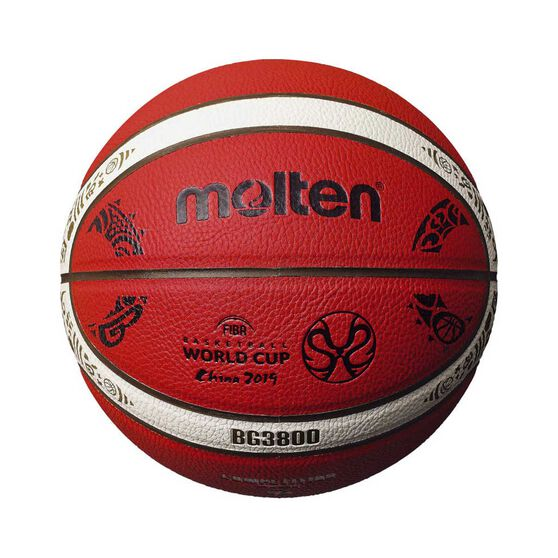 Molten  Replica World Cup Basketball 7, , rebel_hi-res