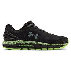 Under Armour HOVR Guardian 2 Mens Running Shoes Black/Grey US 7, Black/Grey, rebel_hi-res