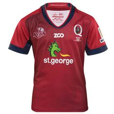 Queensland Reds 2018 Kids Home Rugby Jersey, , rebel_hi-res