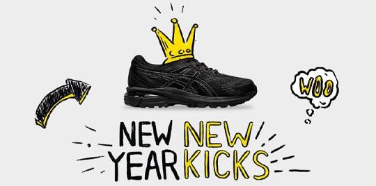 New Year, New Kicks